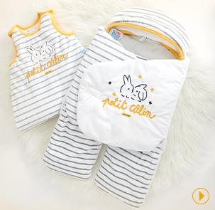 une performance supérieure meilleure valeur mode attrayante Sucre d'Orge | Vêtement bébé, doudou et jouet bébé, cadeau ...